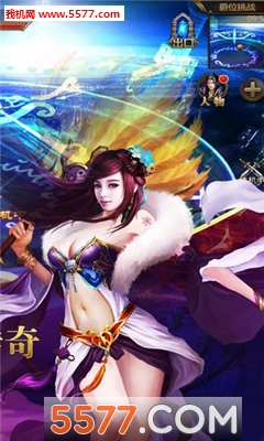 寻仙神剑官网版截图1