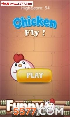 小鸡飞呀飞博狗手机版截图1