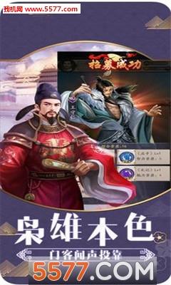 风流小王爷官网版截图3