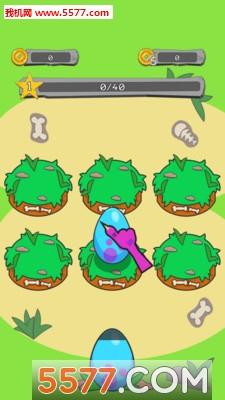 恐龙合并博狗手机版截图1