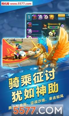 梦幻龙域手游苹果版无限钻石公益服截图1