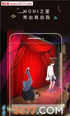 MONI虚拟世界app截图0