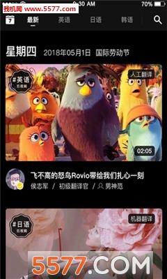 范儿视频安卓版截图2