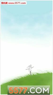 动画大师app截图2