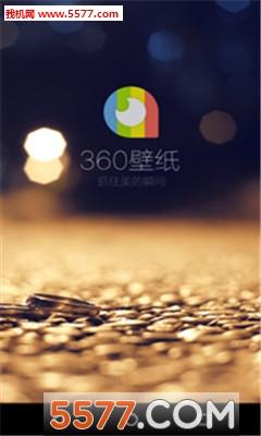 小鸟壁纸app360壁纸截图0