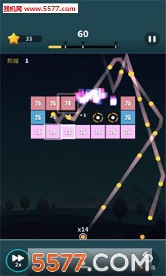 破碎砖块世界版(全球联网)截图0