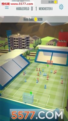 传球传球游戏香港学区初高中房图片