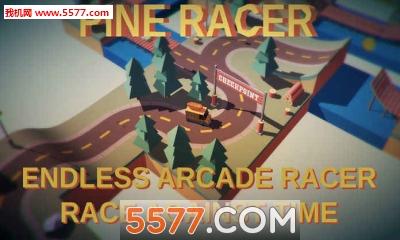 Pine Racer游戏截图1