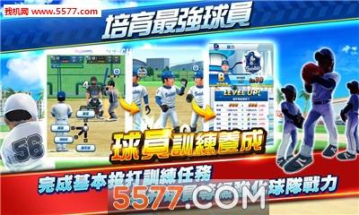 PRO野球VS官网版截图2
