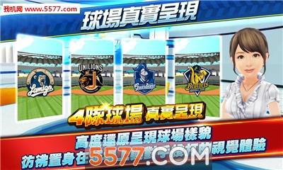 PRO野球VS官网版截图3