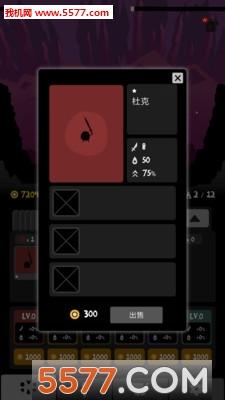 部落呜嘎嚓中文版游戏截图0