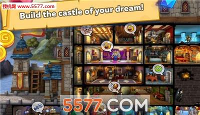 喧嚣的城堡幻想王国游戏截图1