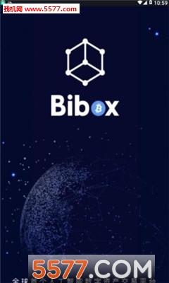 bibox官网版截图2