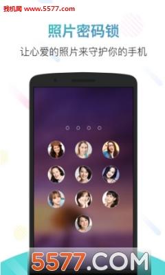 diy locker master锁屏君app分享给大家,这是一款非常好用的手机屏幕图片