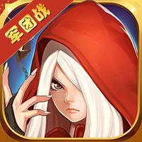 勇者荣耀博狗bodog手机网页版苹果bt版
