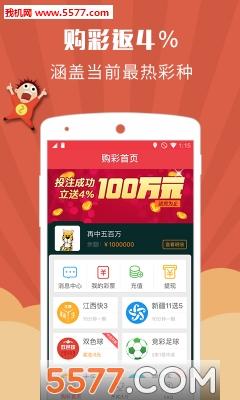 环彩网app(官网平台)