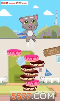 汤姆猫蛋糕跳安卓版截图1