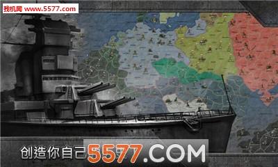 沙盒游戏战略和战术安卓版截图2