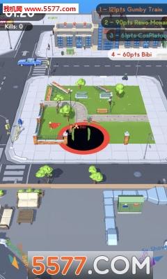 Hole.io游戏截图3