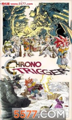 ChronoTrigger(时空之轮)安卓版截图1