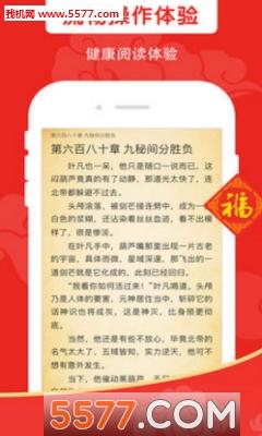 搜书王苹果版截图3