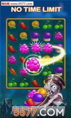 水果英雄战僵尸安卓版截图2