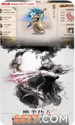 刀剑大陆苹果版截图2