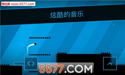 SSR超级跑酷安卓版截图1