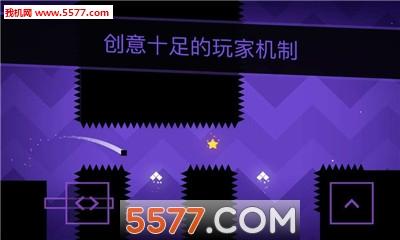 SSR超级跑酷安卓版截图2