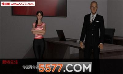 凯蒂的命运安卓中文版