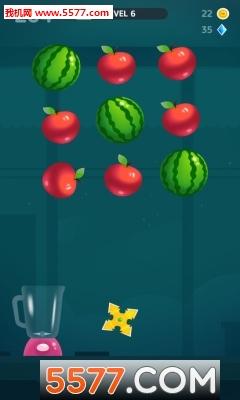 水果之主游戏截图0