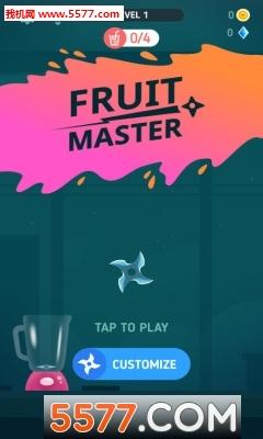 水果之主游戏截图2