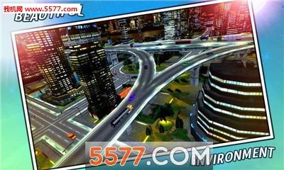 欧洲卡车模拟3D手机版截图1