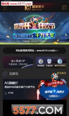 皇冠体育app叫什么凯发体育官网版