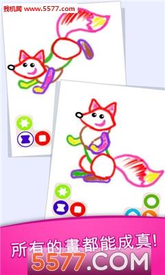 孩子们一步一步地画出有趣的,多彩的小动物.