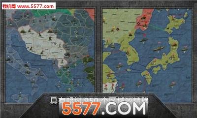 战略与战术沙盒版安卓版截图3