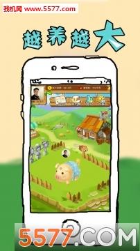 养猪赚钱游戏截图2