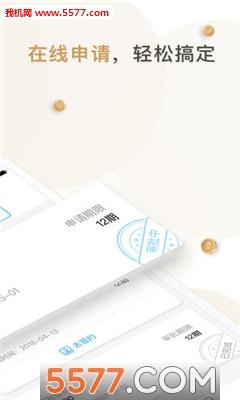 钱进袋借款苹果版截图1