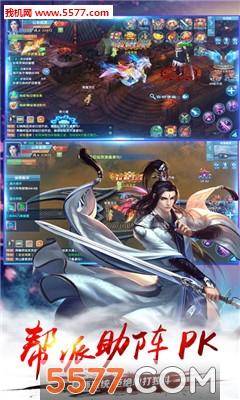 九州天神录官网版
