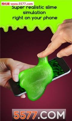 鼻涕粘液模拟器安卓版截图1