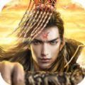 王的游戏(三国志群英战国策略)官网版