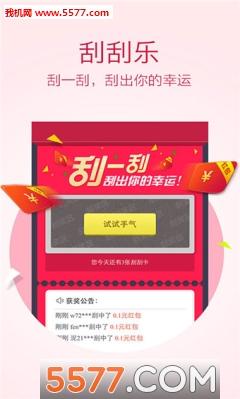 500彩票软件