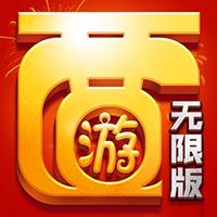 超梦西游无限版苹果版变态版