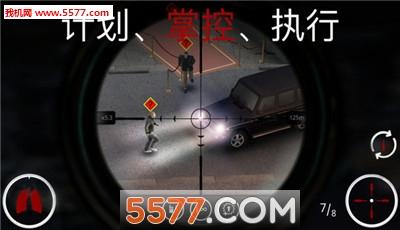杀手狙击Hitman Sniper安卓直装版截图1