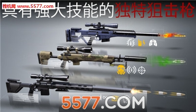 杀手狙击Hitman Sniper安卓直装版截图3