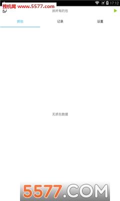 SSL抓包神器app