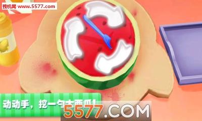 宝宝水果沙拉安卓版截图2
