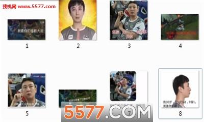 王思聪LPL首秀高清表情版要钱表情父母包和图片