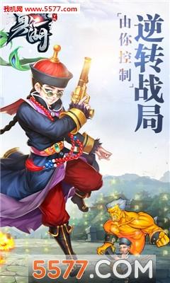 新真江湖官网版(上线送vip15)