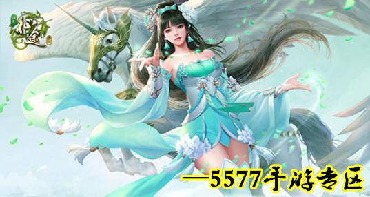 绿色征途手游_礼包_攻略_安卓版/ios版下载